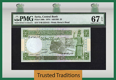 TT PK 100b 1978 SYRIA 5 POUNDS HORSE'S HEAD PMG 67 EPQ SUPERB NONE FINER 3 OF 3