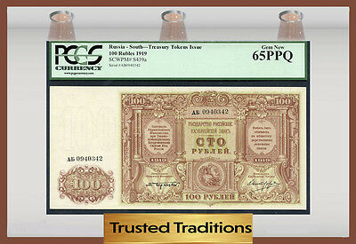 TT PK S439a 1919 RUSSIA SOUTH 100 RUBLES PCGS 65 PPQ GEM POP ONE!