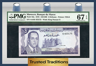 TT PK 56a 1970 MOROCCO 5 DIRHAMS PMG 67 EPQ POP ONE FINEST KNOWN!