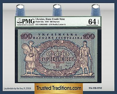 TT PK 22a 1918 UKRAINE 100 HRYVEN PMG 64 EPQ CHOICE UNCIRCULATED