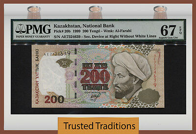 "TT PK 20b 1999 KAZAKHSTAN NATIONAL BANK 200 TENGE ""AL-FARABI"" PMG 67 EPQ SUPERB!"