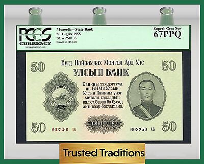 Tt Pk 33 1955 Mongolia State Bank 50 Tugrik Pcgs 67 Ppq Pop Two Finest Known!