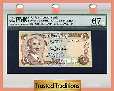 TT PK 17b 1975-92 JORDAN 1/2 DINAR PMG 67 EPQ SUPERB GEM TOP POPULATION!