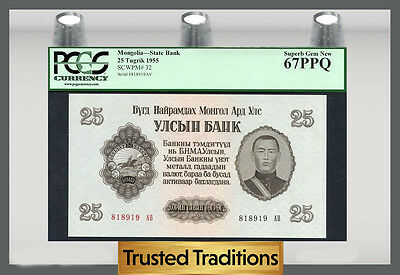 Tt Pk 32 1955 Mongolia State Bank 25 Tugrik Pcgs 67 Ppq Pop Two None Finer