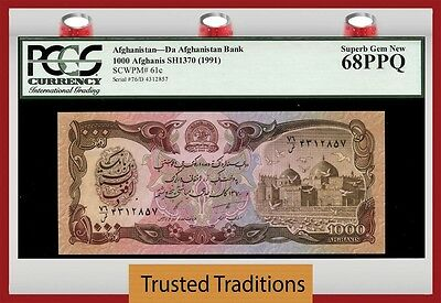 TT PK 61c 1991 AFGHANISTAN 1000 AFGHANIS PCGS 68 PPQ SUPERB GEM NEW FINEST KNOWN