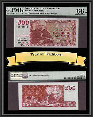 TT PK 51a 1961 ICELAND 500 KRONUR PMG 66 EPQ GEM 2 OF 2 SEQUENTIAL SERIAL NUMBER