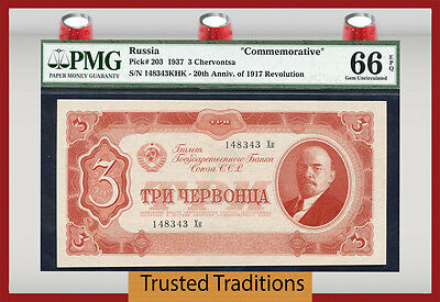 "Tt Pk 203 1937 Russia 3 Chervonsta ""commemorative"" Pmg 66 Epq Gem None Finer!"