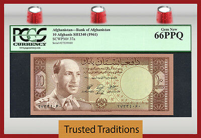 TT PK 37a 1961 AFGHANISTAN 10 AFGHANIS PCGS 66 PPQ GEM NEW POP TWO