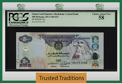 TT PK 32c 2011 UNITED ARAB EMIRATES 500 DIRHAMS CORNICE PCGS 58 CHOICE ABOUT NEW