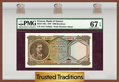 TT PK 180a 1947 GREECE 1000 DRACHMAI PMG 67 EPQ POP TWO NONE FINER!