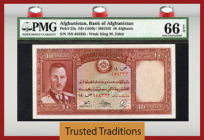 TT PK 23a 1939 AFGHANISTAN 10 AFGHANIS PMG 66 EPQ GEM UNCIRCULATED NONE FINER