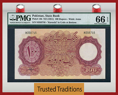 TT PK 14b 1951 PAKISTAN STATE BANK 100 RUPEES PMG 66 EPQ GEM NONE FINER!
