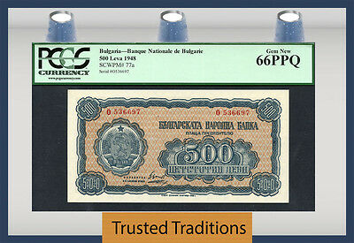 TT PK 77a 1948 BULGARIA BANQUE NATIONALE 500 LEVA PCGS 66 PPQ GEM NEW!