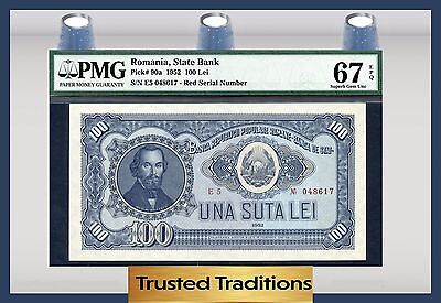 TT PK 90a 1952 ROMANIA STATE BANK 100 LEI PMG 67 EPQ POP ONE FINEST KNOWN!