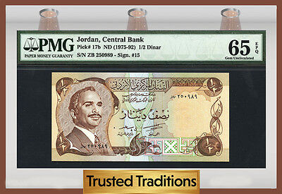 TT PK 17b 1975-92 JORDAN 1/2 DINAR PMG 65 EPQ GEM POP ONE FINEST KNOWN!