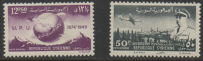 Syria, 1949 UPU Air set of 2 SG481/2 unmounted mint.
