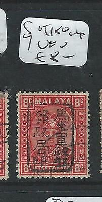 Malaya Japanese Occupation Pahang (P1801B) 8C Sg J180 Chop 7  Vfu