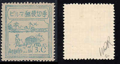 Burma Japanese Occupation 2N32a Laid Paper  MLH Sighed   (6r)