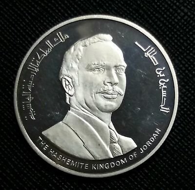 1980 JORDAN 10 DINARS - King Hussein - only 17,000 minted - PROOF SILVER COIN