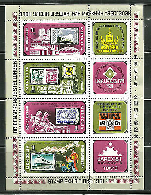 Mongolia 1174 Mnh S/s 1981 Stamp Exhibitions