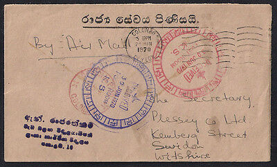 1970 Ceylon cvr Colombo to Swindon with no adhesives and no Postage Due charge.