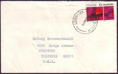 1972 COMMERCIAL COVER WITH 10c OIL & GAS SOLO CONTEMPORARY USE TO USA (RU2809)