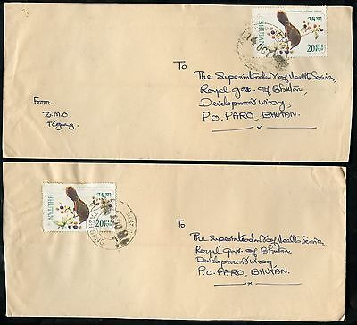 Bhutan   Selection  C  Of 12 Commercially  Used Covers  As Shown