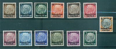 GERMANIA - GERMANY EAST POST 1939 Common Stamps