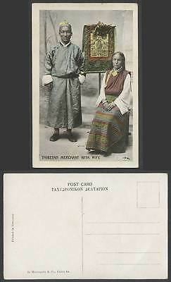 TIBET China Old Colour Postcard Tibetan Merchant with Wife Thangka Tangka Thanka