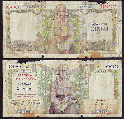 Greece  Kingdom 1000 Drachmai 1935 P#106  The price is only for one piece .