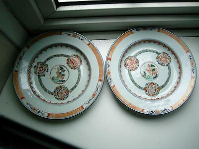Chinese Compagnie des Indes Imari export porcelain plates early 18thC XVIIIeme