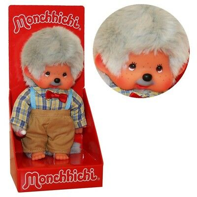 Monchhichi - Junge als Opa - Großvater - Opi 20cm Puppe