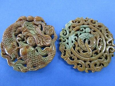 2 x Asian Hand Carved Jade Large Round Pendants