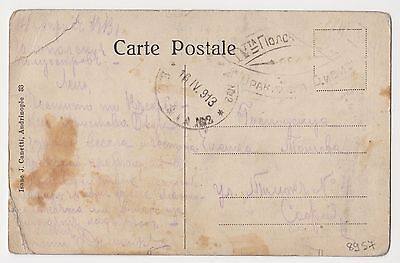 1913 Balkan War Anti Turkey Occ Adrianople Bulgarian Military Field Hospital Pmk