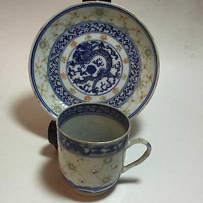 Antique Chinese porcelain Dragon Cup & Saucer KANGXI Mark