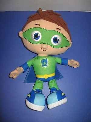 "Super Why 12"" Whyatt Talking Singing Plush PBS Cartoon Learning Curve 2009"