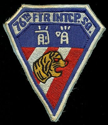 USAF 76th Fighter Interceptor Squadron Patch S-14A