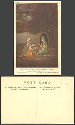 India Old Postcard 2 Native Women Visiting Female Hermit by Night, Mughal School