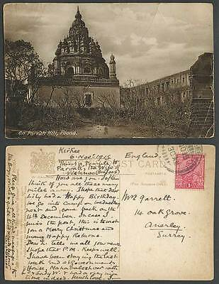 India 1915 Old Postcard Temple ON PARVATI HILL POONA Tuck's Photographic Glosso