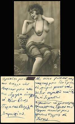 Erotic French Glamour Woman Lady with Bare Breasts, Silk Old Real Photo Postcard