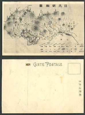 Japan c.1910 Vintage Postcard Japanese MAP of Old NIKKO Mountains Lake Railroads