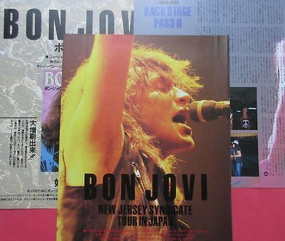Bon Jovi New Jersey Syndicate Tour In Japan 1989 Clipping Magazine Pg 4A 4Page