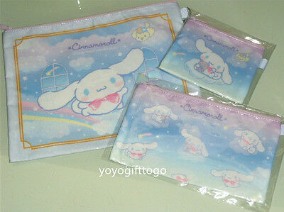 2017 Sanrio Cinnamoroll Dog pencil case coin bag Multipurpose Pouch set of 3