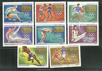 Mongolia 515-22 Mnh Olympic Gold Medal Winners Mexico 68