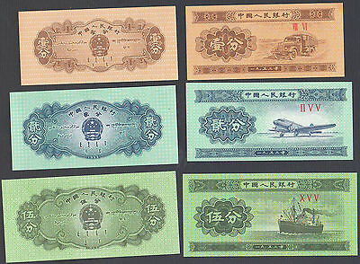 China PRC Paper Money 2nd Series: 1f, 2f, 5f, Year of 1953, uncirculated