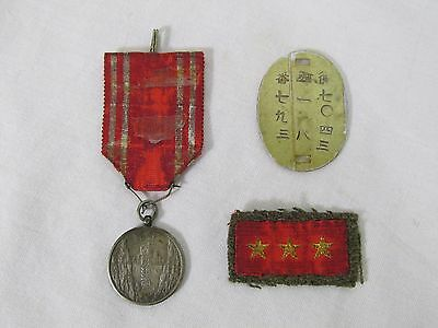 Lot of WWII Japan Japanese Army Medal & Superior Private Rank Tab & Dog Tag