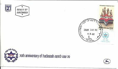 1982 Israel Fdc 70Th Anniversary Of Hadassah Jerusalem