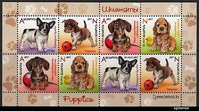 BELARUS 2017-06 Dogs Chiens Hunde Cani Perros (MNH)