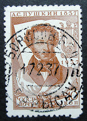 """Russia 1937 #590E Var Used 10k Pushkin Russian Writer & Poet Dot in """"O"""" Issue!!"""