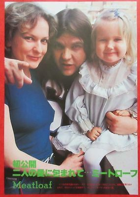 Meat Loaf with family 1979 CLIPPING JAPAN MAGAZINE U1 U13